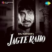 [Download] Jago Mohan Pyare MP3