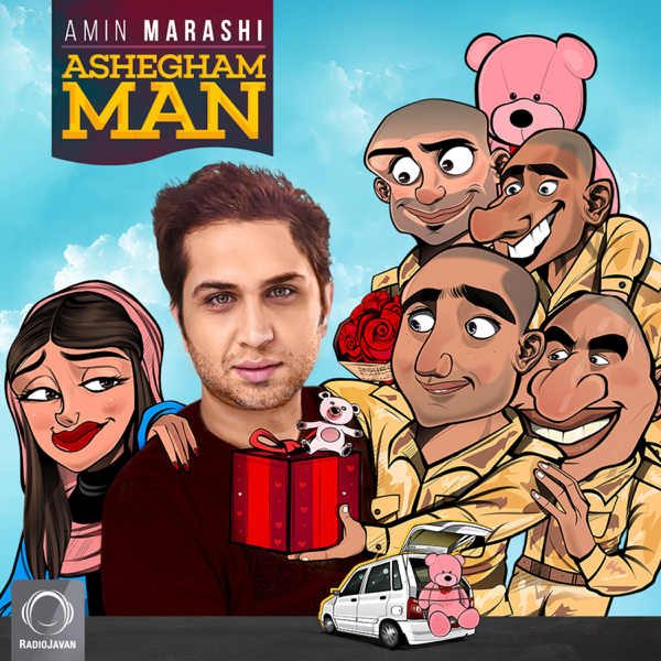Ashegham Man - Single by Amin Marashi
