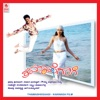 Thamashegaagi Original Motion Picture Soundtrack EP