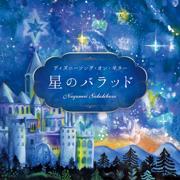 Ballad of Stars - DISNEY Songs on Guitar - Naganori Sakakibara - Naganori Sakakibara