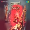 Gauri Puja Original Motion Picture Soundtrack