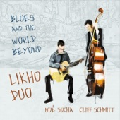 Likho Duo - You Shook Me