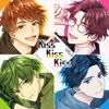 Kiss Kiss Kiss - Shoji
