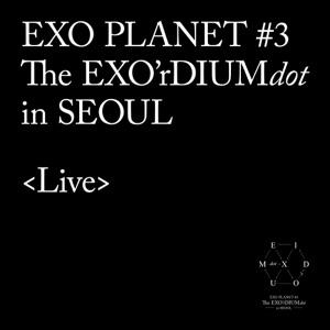EXO - Wolf