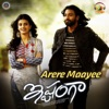 Arere Mayee From Ishtangaa Single