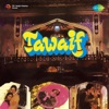 Tawaif Original Motion Picture Soundtrack EP