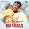 Em Magan (Original Motion Picture Soundtrack) - EP