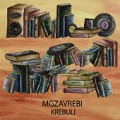 Krebuli (The Best)