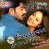 Saravana (Original Motion Picture Soundtrack)