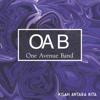 Kisah Antara Kita - One Avenue Band