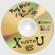 X with U (Supermini & Frankie Romano Remix) - Tom Budin & Luciana