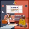 YESUNG & CHUNG HA - Whatcha Doin' artwork