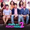 Pyaar Ka Punchnama 2 Original Motion Picture Soundtrack EP
