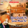 Guru Granth Nu Guru Mann Ke Single