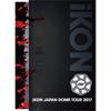JUST GO (iKON JAPAN DOME TOUR 2017) [JP version] - iKON