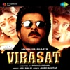 Virasat (Original Motion Picture Soundtrack)