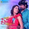 Nalo Prema Nuvvena Original Motion Picture Soundtrack Single