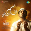 Salim Original Motion Picture Soundtrack