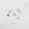 Echos - Echos artwork
