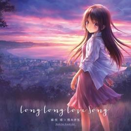 Long love songs