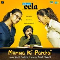 HELICOPTER EELA - Mumma Ki Parchai Chords and Lyrics