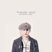 Prelude: Voice - EP