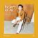 ToR+ Saksit - ยิ้มก็พอ (feat. Wonderframe)