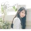 誓い - Single ジャケット写真