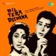 Dil Tera Deewana Original Motion Picture Soundtrack