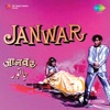Janwar (Original Motion Picture Soundtrack) - EP