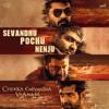 """Sevandhu Pochu Nenju (From """"Chekka Chivantha Vaanam"""") - A. R. Rahman, Sunitha Sarathy, Arjun Chandy & Sathya Prakash"""