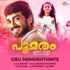 Oru Mamarathinte From Poomaram Single