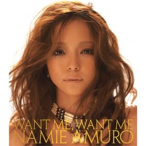 Namie Amuro - WANT ME, WANT ME(Instrumental)