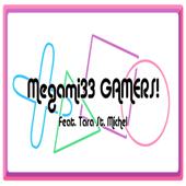Gamers! (feat. Tara St. Michel)