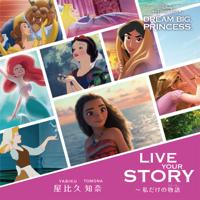 屋比久知奈 - Live Your Story ~私だけの物語(ストーリー) [日本語バージョン] artwork