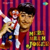 Mera Naam Joker (Original Motion Picture Soundtrack)