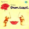 Prem Kahani Original Motion Picture Soundtrack EP