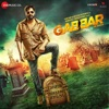 Gabbar Is Back Original Motion Picture Soundtrack