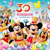 東京ディズニーリゾート 30thアニバーサリー・ミュージック・アルバム