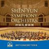 Shen Yun Symphony Orchestra (2017 Concert Tour) - Shen Yun Symphony Orchestra