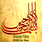 Quran: Juz' Amma