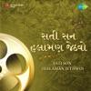 Sati Son (Halaman Jethwo) (Original Motion Picture Soundtrack)