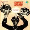Andher Nagari