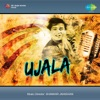 Ujala Original Motion Picture Soundtrack