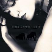 Keiko Matsui - An Evening in Gibraltar
