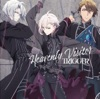 Heavenly Visitor / DIAMOND FUSION - Single ジャケット写真