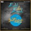 Sukh Da Saah From Vekh Baraatan Challiyan Soundtrack with Jatinder Shah Single