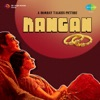 Kangan (Original Motion Picture Soundtrack) - EP