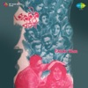 Ektuku Basa Original Motion Picture Soundtrack Single