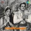 Veerathirumagan (Original Motion Picture Soundtrack) - EP